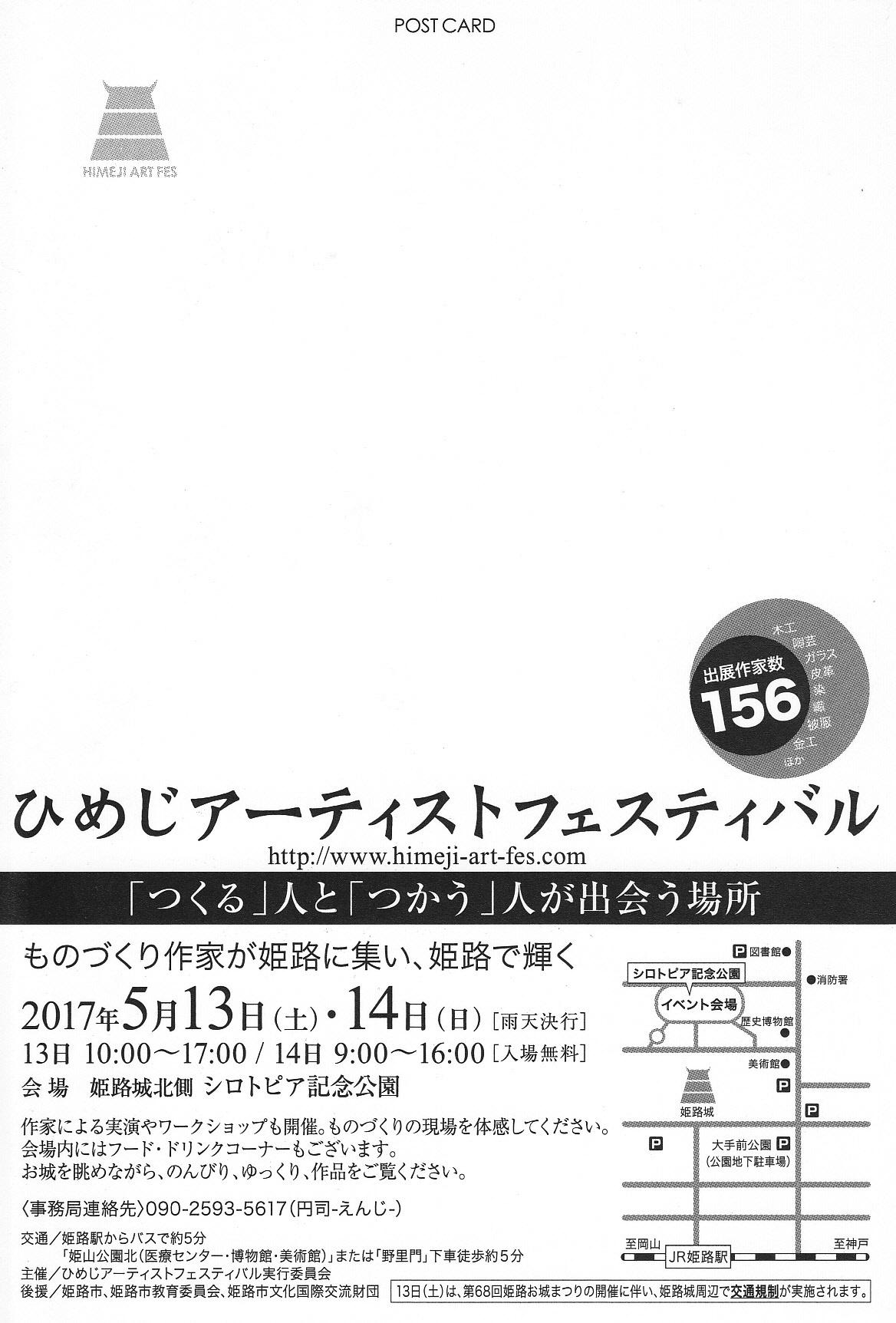 b0193647_11084308.jpg