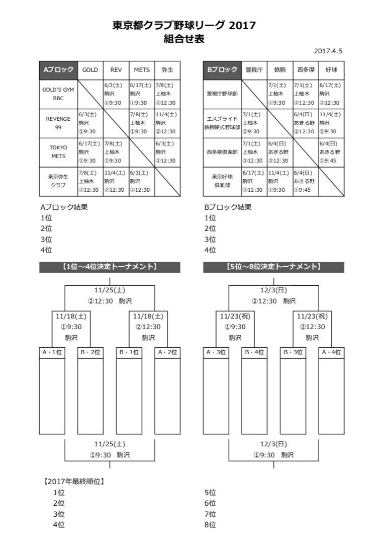 b0210656_14352512.jpg