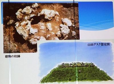 恩納村の歴史と湧き水_c0180460_17245852.jpg