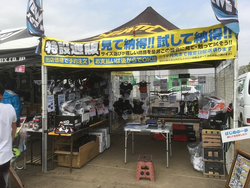 今週末は全日本に出店します!&直営店でも裏セール開催します♪_f0062361_18155382.jpg