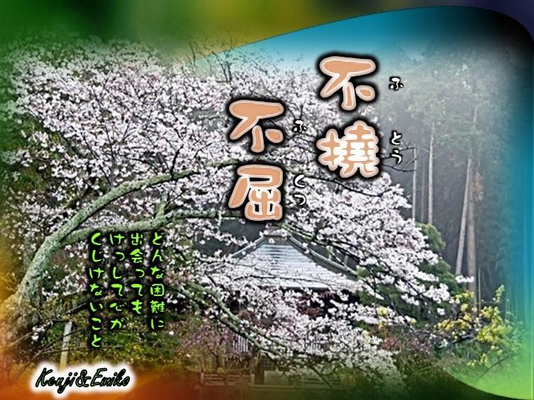 f0214467_10500573.jpg
