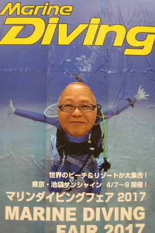 きょうも、ダイビングシーズン。_b0141773_13452679.jpg