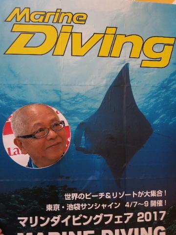 きょうも、ダイビングシーズン。_b0141773_13480038.jpg