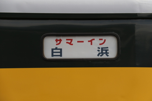 d0187275_20223550.jpg