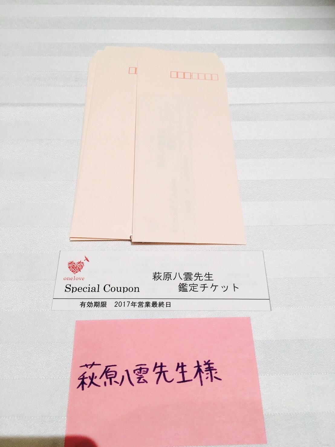 第6回 One Loveチャリティパーティ 協賛の御礼_a0149478_12240866.jpg