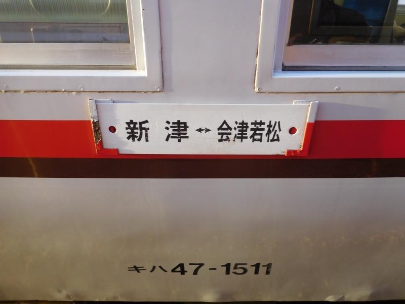 b0013293_01145844.jpg