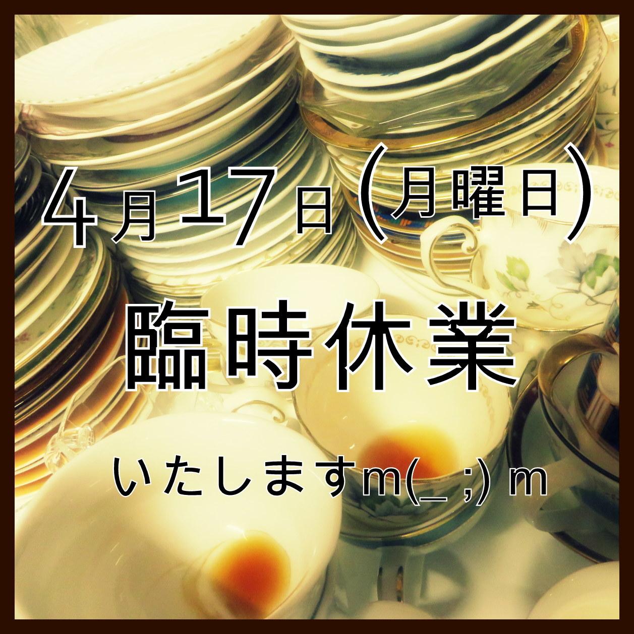 b0103093_00362986.jpg