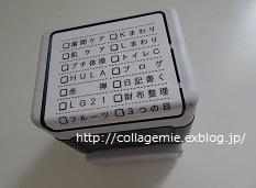 a0223701_11013279.jpg