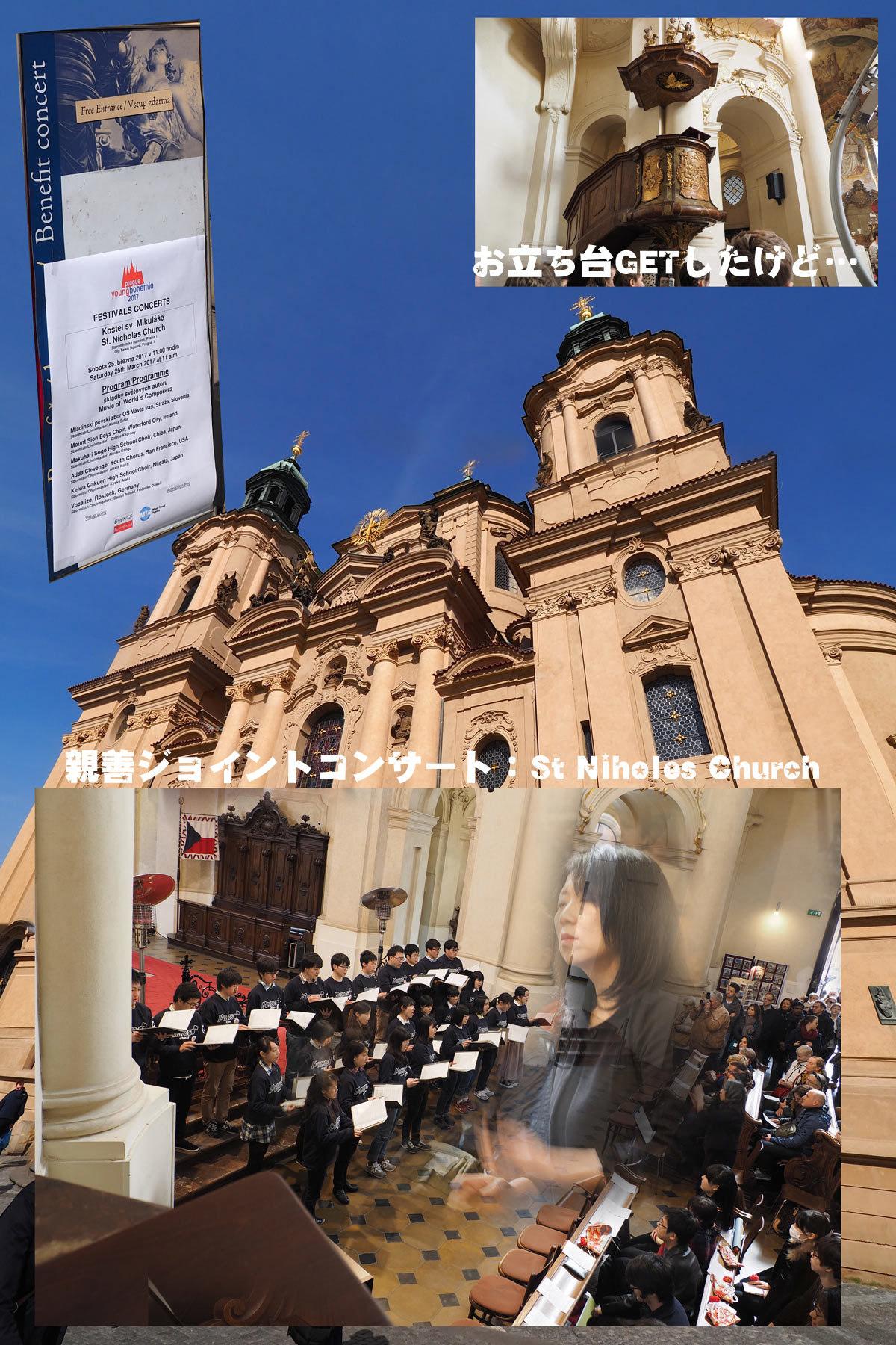 PRAGUE 最終日_a0271402_19204721.jpg