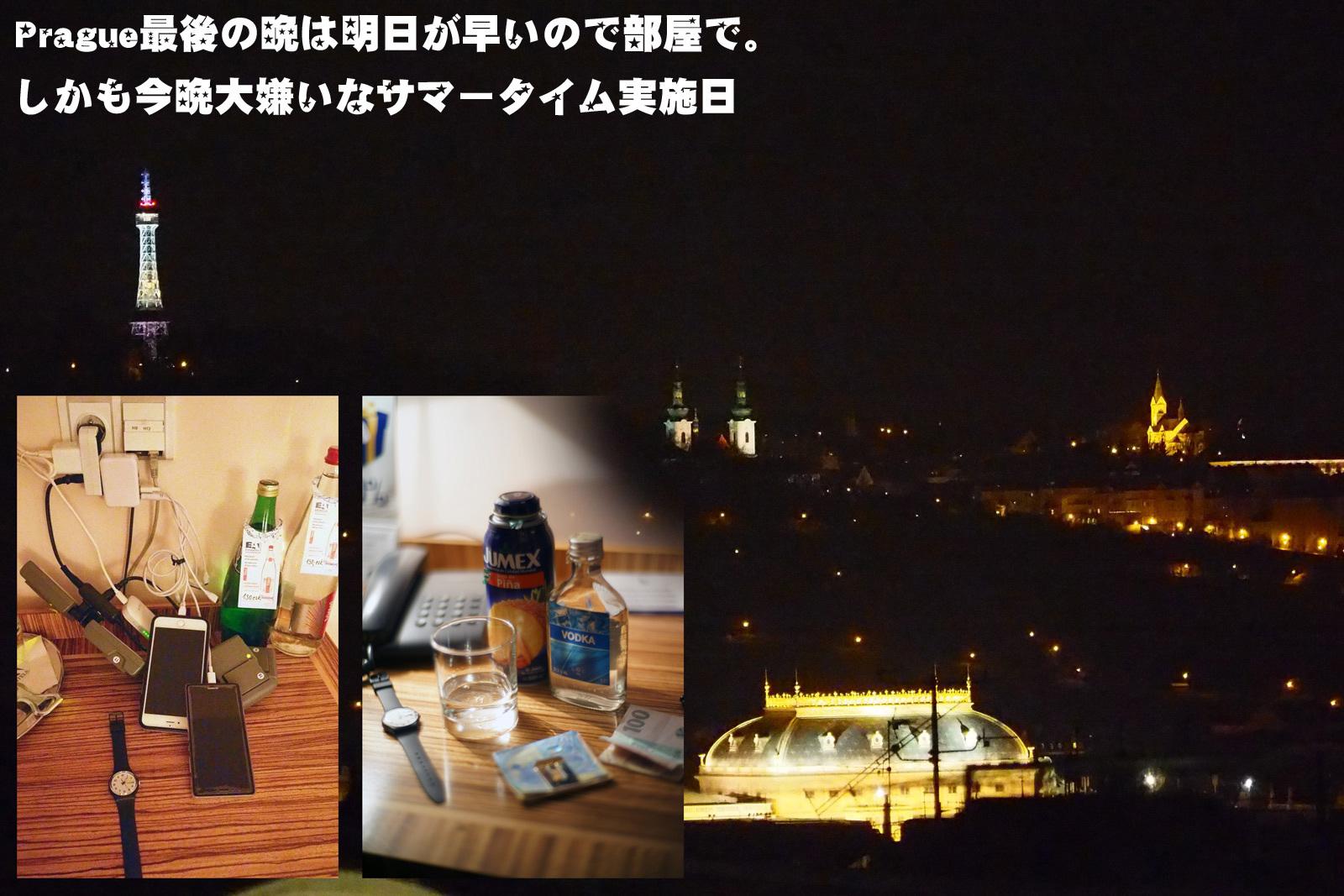 PRAGUE 最終日_a0271402_19210002.jpg