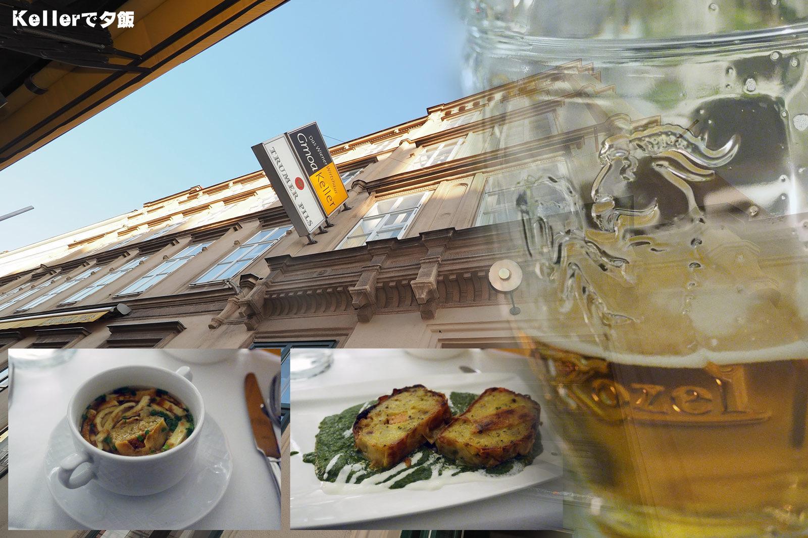 Vienna 2日目_a0271402_19213785.jpg