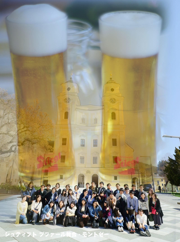 Vienna〜Salzburg_a0271402_19540165.jpg