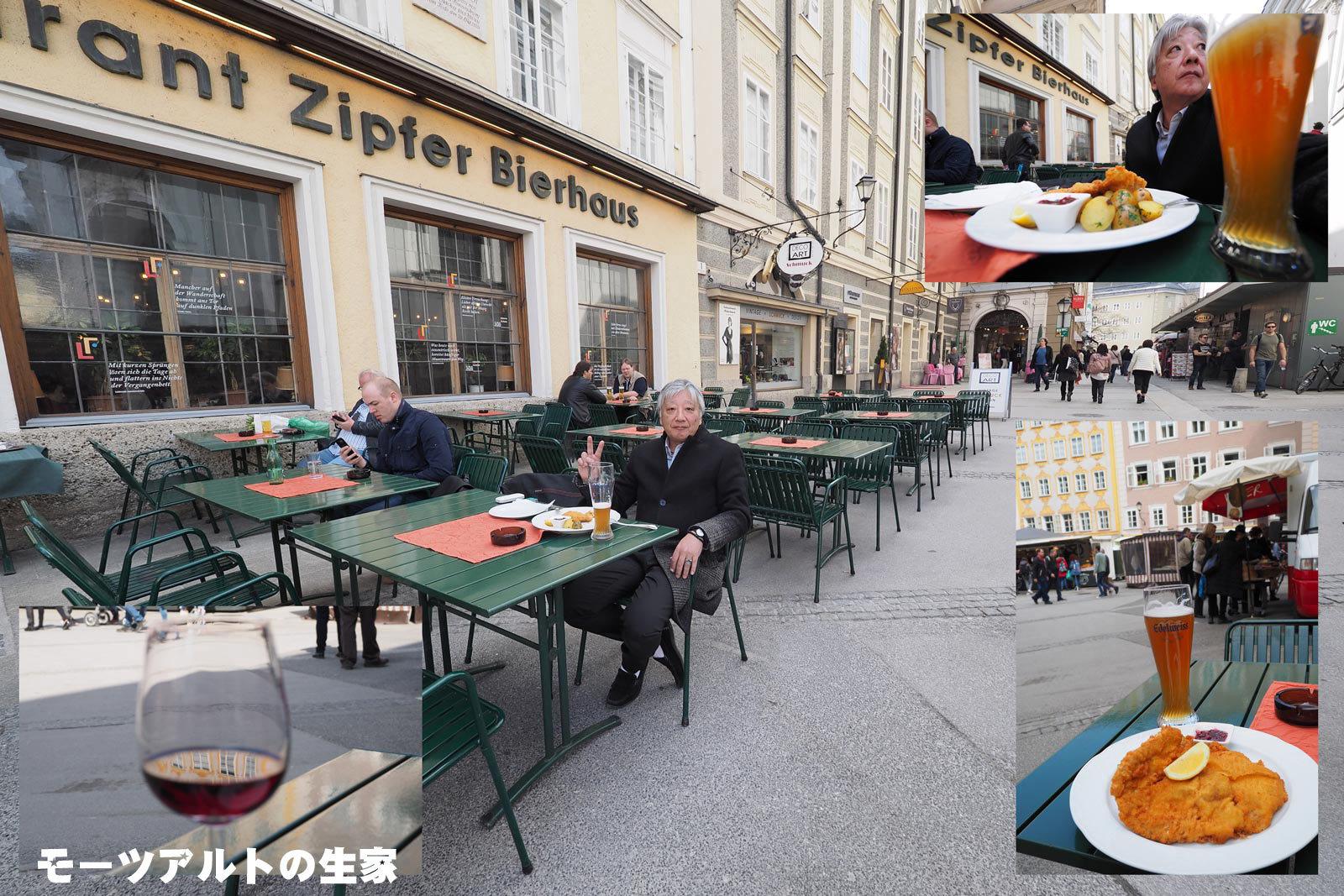 Salzburg_a0271402_19575455.jpg