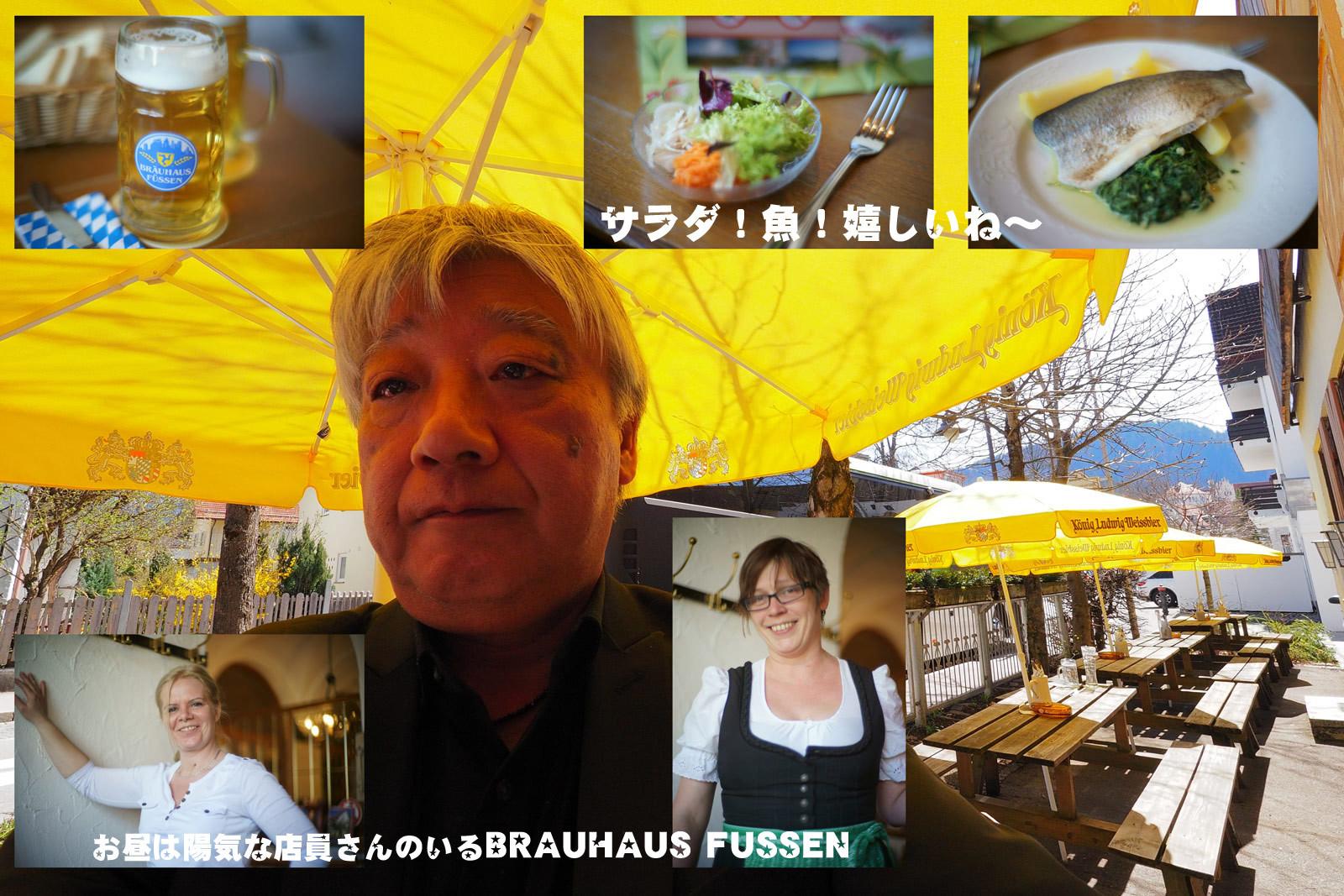Munich_a0271402_20064520.jpg