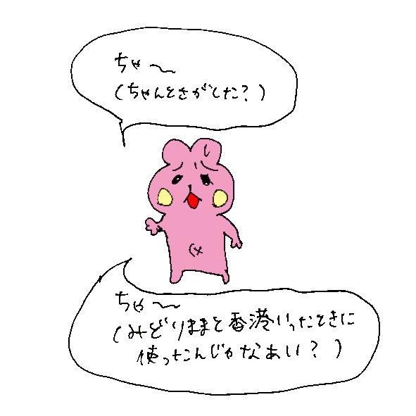 f0367103_12522087.jpg