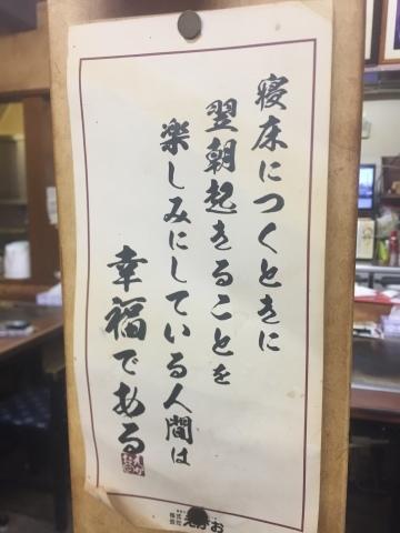 お好み焼き 木の実  FINAL_e0115904_07390838.jpg