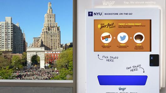 突如、NYで注目度アップのハイテク自動販売機?!_b0007805_3262084.jpg
