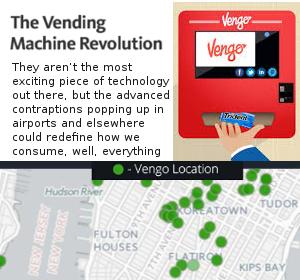 突如、NYで注目度アップのハイテク自動販売機?!_b0007805_5135098.jpg
