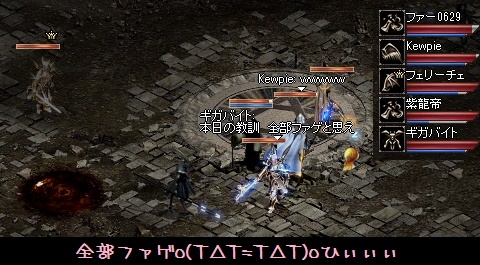 f0072010_01293616.jpg