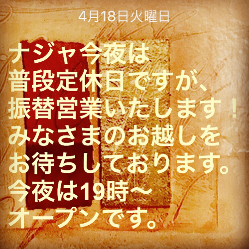 c0177026_16495908.jpg