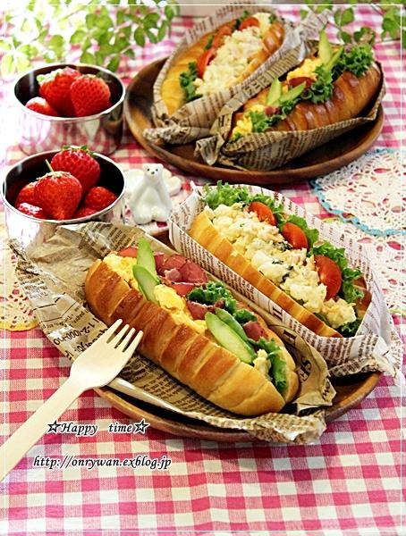 パン・ヴイエノワでサンド弁当と苺酵母元種♪_f0348032_17290343.jpg
