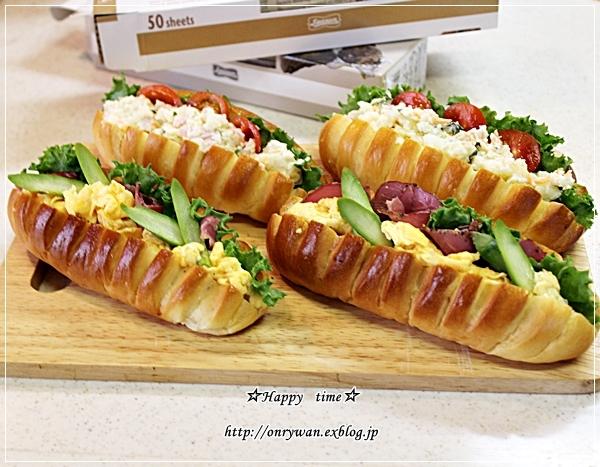 パン・ヴイエノワでサンド弁当と苺酵母元種♪_f0348032_17295976.jpg