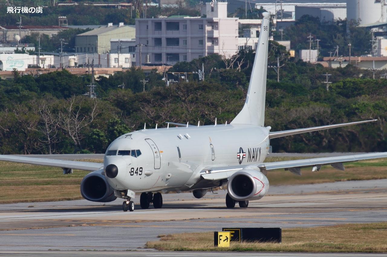 輝きながら 東シナ海へ  ポセイドン  アメリカ海軍_b0313338_20174335.jpg