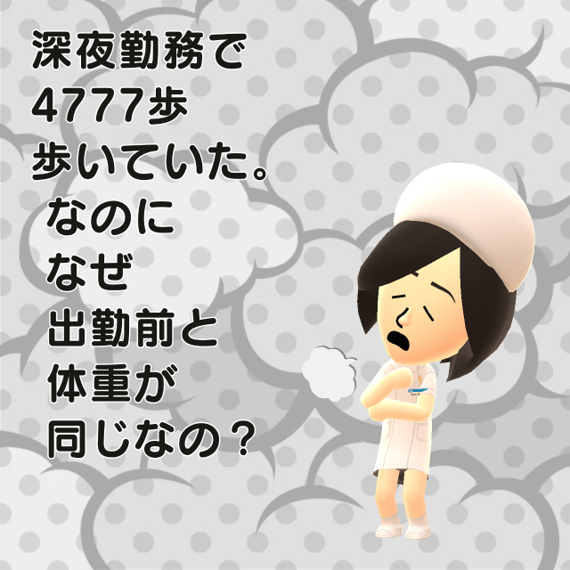 f0183846_16583242.jpg