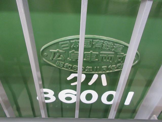 【湘南電車】_b0009849_20375216.jpg