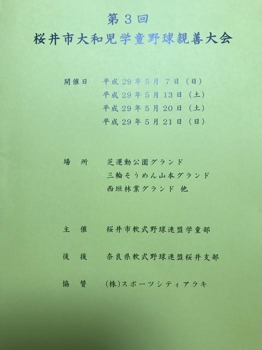 b0296154_19380685.jpg