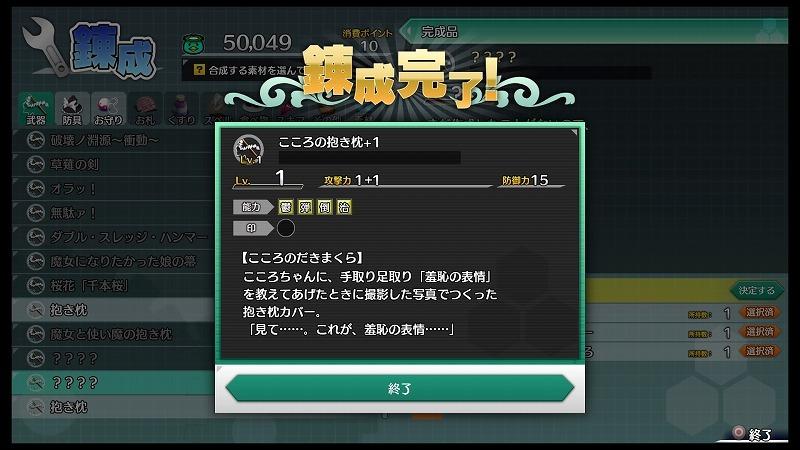 b0362459_20333291.jpg