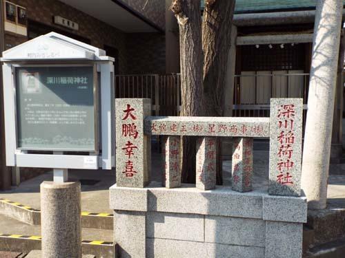 ぐるっとパスNo.13・14 芭蕉記念館と江戸東京博まで見たこと_f0211178_16422617.jpg