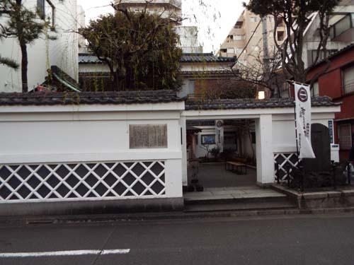 ぐるっとパスNo.13・14 芭蕉記念館と江戸東京博まで見たこと_f0211178_16451311.jpg