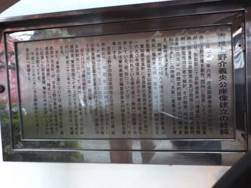 ぐるっとパスNo.13・14 芭蕉記念館と江戸東京博まで見たこと_f0211178_16453949.jpg