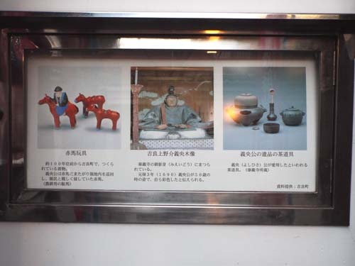 ぐるっとパスNo.13・14 芭蕉記念館と江戸東京博まで見たこと_f0211178_16455034.jpg