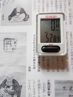 ぐるっとパスNo.13・14 芭蕉記念館と江戸東京博まで見たこと_f0211178_16473267.jpg
