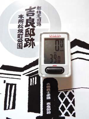 ぐるっとパスNo.13・14 芭蕉記念館と江戸東京博まで見たこと_f0211178_16474371.jpg