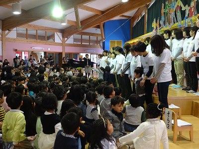子ども園入園式   KJ高校入学式  浦佐小・大和中学入学式_b0092684_14171193.jpg