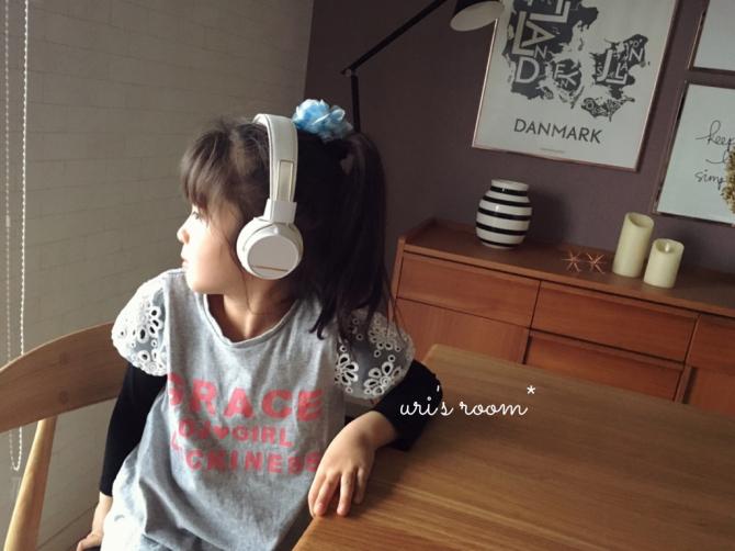 北欧デザインのヘッドホンで大好きな音楽を!それから…ギャルに憧れる小1女子。_a0341288_20055348.jpg