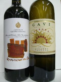 イタリアのDOCG、2種類が新定番に!_f0055803_15504185.png