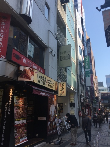 神戸・いきなりステーキ・串焼焼鳥TORIDORI 神戸三宮_e0115904_11340100.jpg