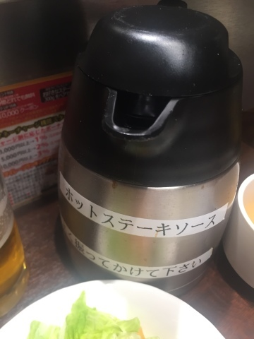 神戸・いきなりステーキ・串焼焼鳥TORIDORI 神戸三宮_e0115904_12551156.jpg