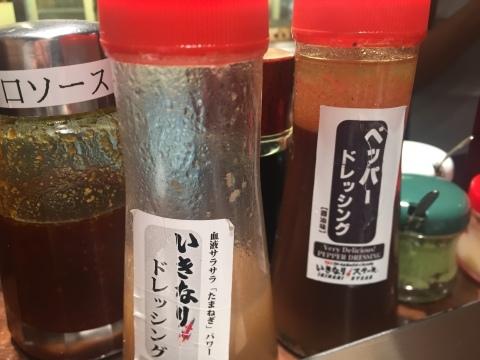 神戸・いきなりステーキ・串焼焼鳥TORIDORI 神戸三宮_e0115904_13233267.jpg