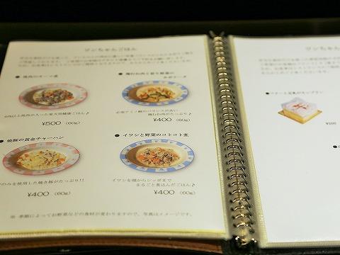 食事とラン、そして心残り_d0360206_13083301.jpg