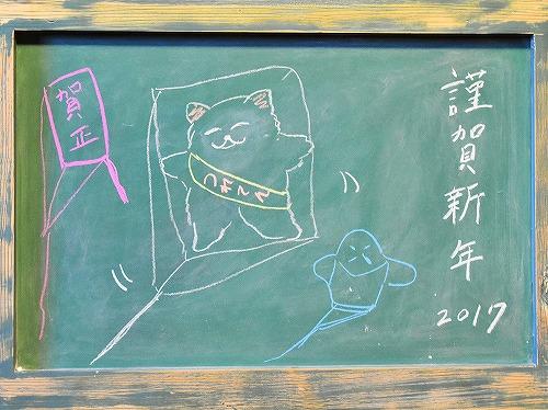 新春、一発目!!_d0360206_13332011.jpg