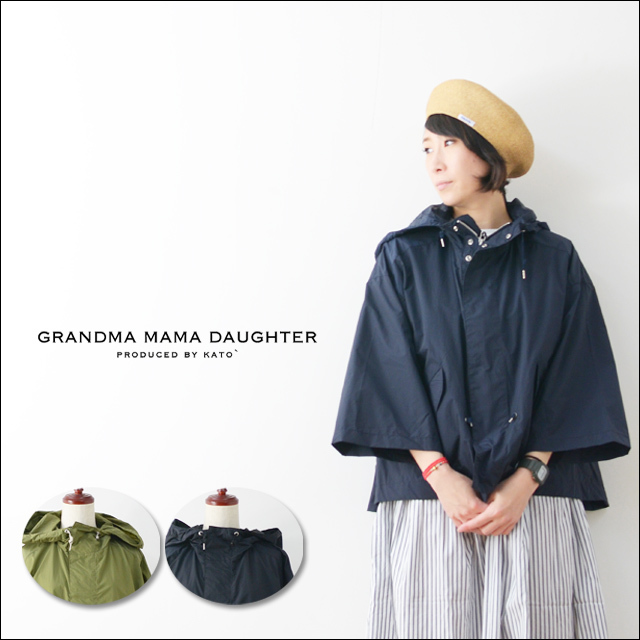 GRANDMA MAMA DAUGHTER [グランマ・ママ・ドーター] MILITARY PARKA [GJ711401] LADY\'S_f0051306_20310377.jpg