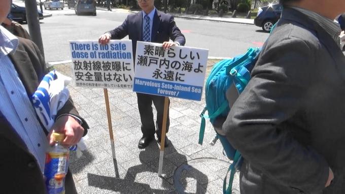 伊方原発運転差止め広島裁判、本社社主含め新たに77人提訴_e0094315_15450981.jpg