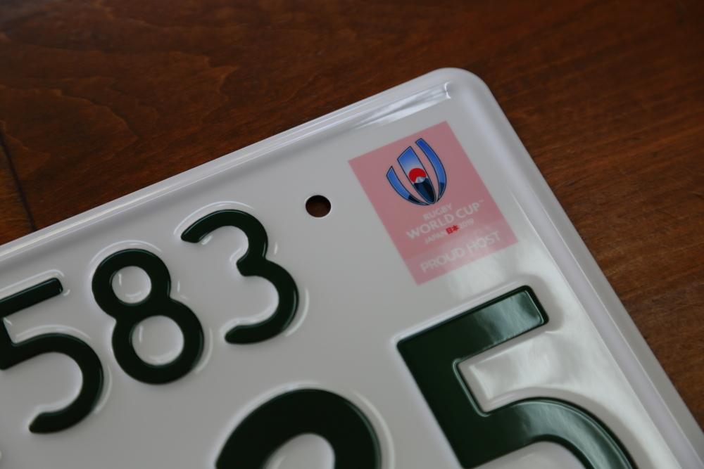 TJへ運転補助装置を そしてS660へ白ナンバー取り付け_f0105425_18021056.jpg