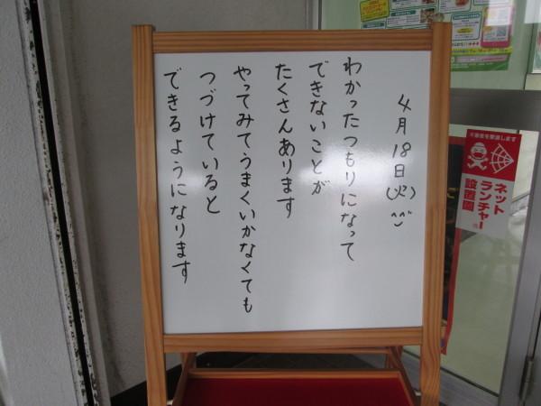 c0157030_15152958.jpg