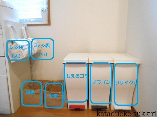b0351835_10334380.jpg